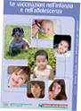 """copertina opuscolo """"Le vaccinazioni nell'infanzia e nell'adolescenza"""""""