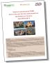 Immagine che linka alla scheda sui fattori comportamentali nel Distretto di Vignola: dati 2012-2017 del sistema di sorveglianza PASSI (545.5 KB)